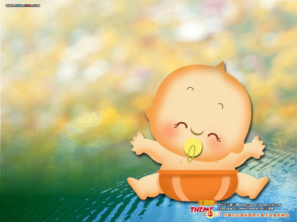 Bunch Of Cute Kids Normal Jpg Babies Wallpapers Cute Baby Wallpaper