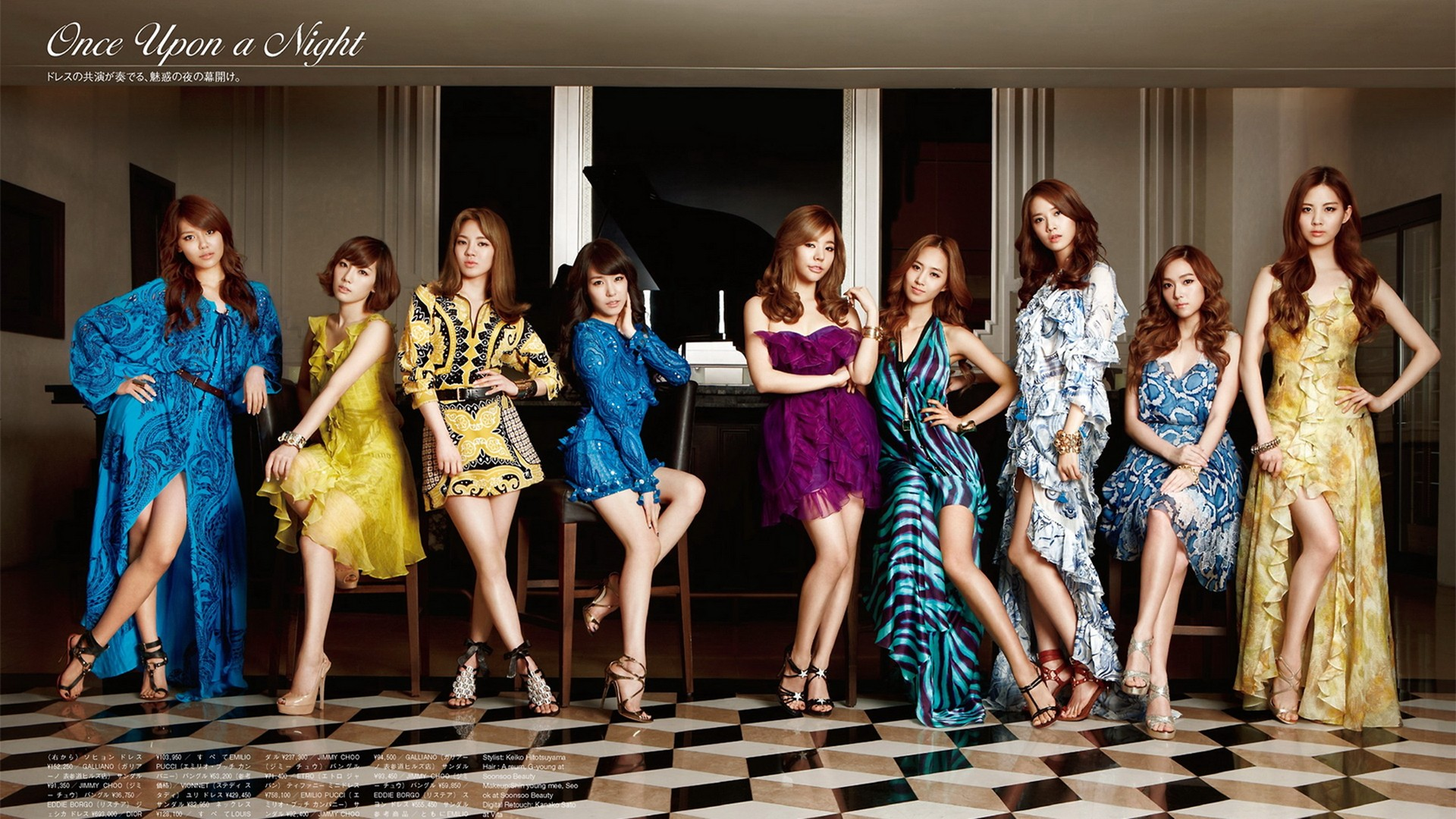 Snsd Asians Korean Korea Asia K Pop South Korea Fresh New Hd Wallpaper Wallpaper