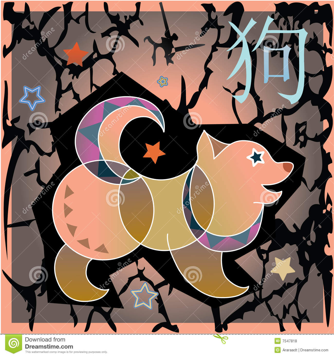 Abstract Free Chinese New Year Wallpaper 2008 Wallpaper