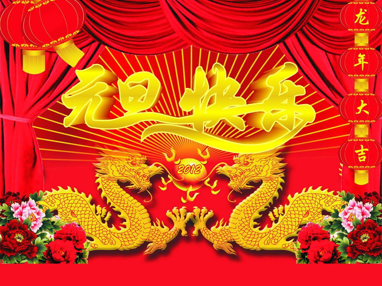 Abstract Happy Happy Chinese New Year Wallpaper Wallpaper