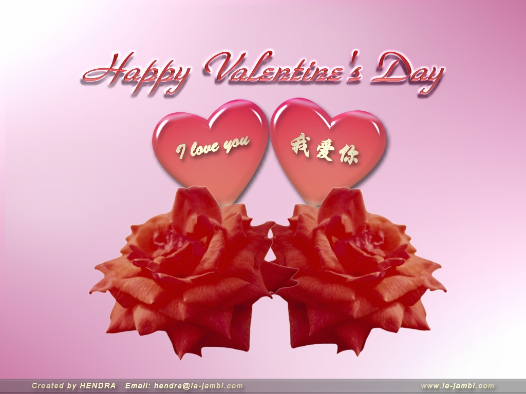 Free Valentines Screensavers Wallpaper
